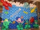 气球布置满月酒百日宴周岁寿宴,KTV派对