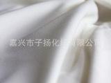 涤纶四面弹乱麻雪纺 防晒面料 春夏季女装时装梭织弹力布料