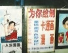 中国民间艺术实用美术培训