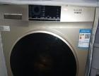 低价出售海尔全自动洗衣机刚买两个月