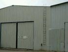 西固区范家坪电厂附近,厂房2200平米整体转让出售