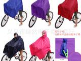 厂家大量现货批发供应畅销透明帽檐成人雨披户外骑行自行车雨披