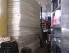 回收空调家电家具饭店厨具