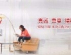 天天家政服务公司·专业擦玻璃 家庭单位保洁