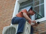 武汉现代中央空调服务维修-全国小区附近均有拆装加氟联系电话