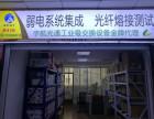 青岛工业交换机销售,工程交换机,防雷交换机光纤模块