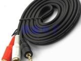 全铜带包装音频音响线1.5米一分二 3.5转双莲花线音频线、线