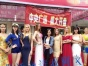 株洲模特 特色节目 舞美搭建 活动策划
