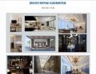室内设计 卧室灯光如何布置
