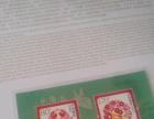 中国邮政120周年小全张回馈邮折