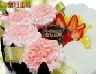 通化专业订蛋糕网上蛋糕送货上门东昌区无添加剂蛋糕