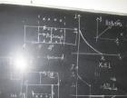 新疆昌吉学大教育科技咨询有限责任公司常年数理化英