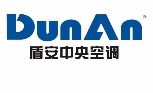 欢迎访问~杭州盾安中央空调售后服务官方网站受理电话中心