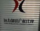 专业商标注册代理服务