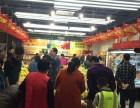 水果店果缤纷连锁多元化经营是未来趋势