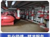 北京管道漏水檢測查漏水衛生間漏水維修