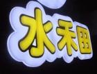 工厂加工价 各类发光字 形象墙 显示屏喷绘写真