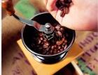 济南咖啡培训全能班 兴趣班 速成班