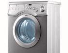 石歧【快修】洗衣机┃消毒柜┃微波炉┃燃气灶┃热水器