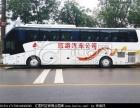 客车)从杭州到麻阳直达汽车(发车时间表)几小时能到+票价多少