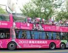 广州双层观光巴士哪里有出租 双层敞篷巴士租赁