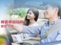 中港租车,钉钉粤港直通车,香港机场接人是您的首选公司!