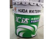 聚氨酯防水涂料主选汇达防水材料——安徽单组分聚氨酯防水涂料