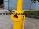 重庆霞诺提供正负压保护器