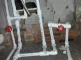 专业水管维修安装改装疏通各种下水管道化粪池抽粪