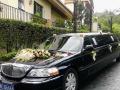 奔驰 宝马 林肯加长板 路虎 各种婚车花车
