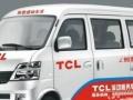 TCL彩电东营用户服务,销售网络电视机顶盒