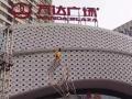 提供专业马戏团表演出租大型演出活动环球飞车表演租赁