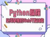 东莞C语言编程培训班,网络安全运维培训