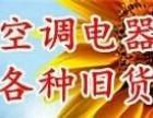 连云港高价回收电动车 电瓶车 摩托车回收等