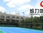 江门学校地坪漆施工*恩平公园篮球场地建设