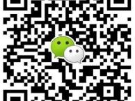 深圳宝安网络推广公司