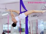 广州花都爵士舞钢管舞酒吧领舞TB秀吊环舞绸缎舞韩舞瑜伽软开