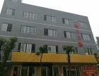 可注册办公,昊龙酒店边,全新装修写字楼出租,60平