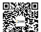 山东众益专业注册香港公司,另200元代理费注册商标