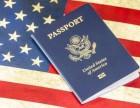 移民美国条件 美国各州的税改,你都了解吗?