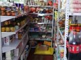 唐家朝鲜族学校上行20米超市诚意出兑