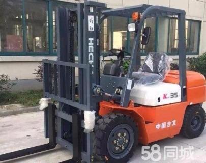 超低半价处理库存全新合力3吨4吨叉车新车价格报价