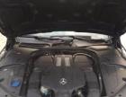 奔驰S级2014款 S400 3.0T 手自一体 尊贵型-一手车