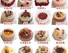 预定阿图什AILI爱的礼物蛋糕店生日蛋糕速递快配送克孜勒苏州