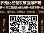 许昌聚影咖主题影院 投资者选择的优势项目