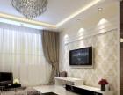 墙纸、墙布专业设计安装