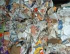 厦门废纸回收派车收购,厦门打印废纸回收打包