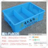 江苏塑料箱周转箱分隔 三格箱 分类工具箱 通用包装箱8025