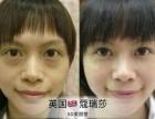 哈尔滨蔻瑞莎5D美颜面部微雕祛眼袋法令纹保持多久