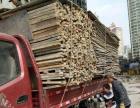 常年高价回售竹胶板 木胶板 方木 钢管 扣件 竹夹板